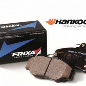 لنت ترمز جلو پژو 206 مدل 1600cc فریکسا (Frixa)