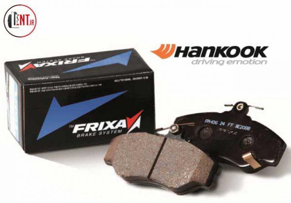 لنت ترمز جلو دانگ فنگ H30 فریکسا (Frixa)